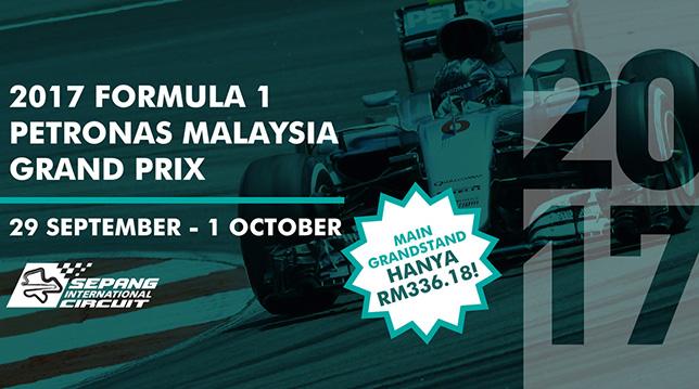Рекламный плакат Гран При Малайзии