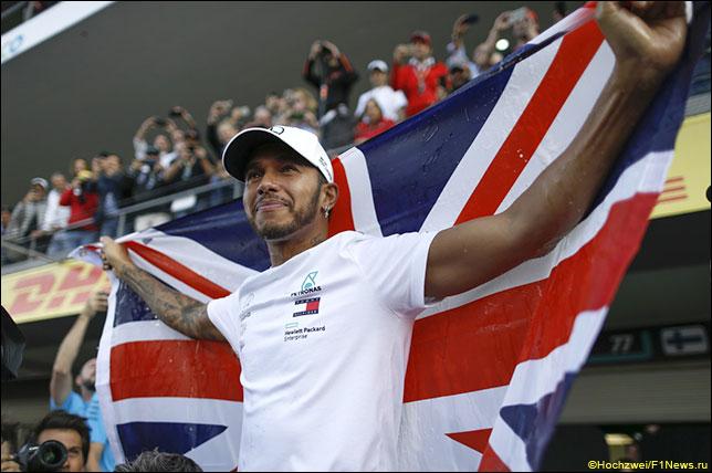 Льюис Хэмилтон –чемпион мира 2018 года