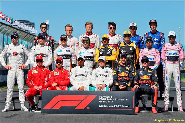 Групповая фотографи перед стартом Гран При Австралии