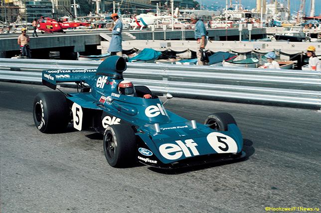 Джеки Стюарт на Гран При Монако 1973 года