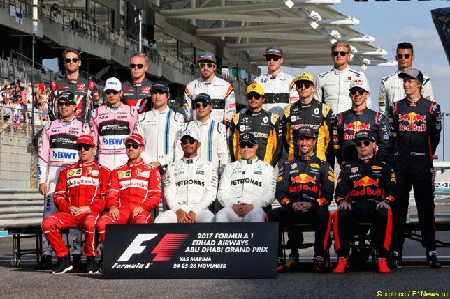 Гонщики Формулы 1