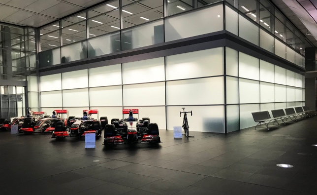 Технологический центр McLaren