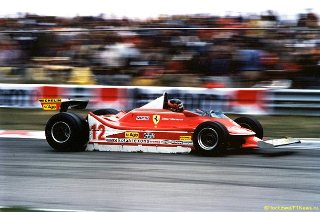 Жиль Вильнёв на Гран При Нидерландов 1979 года