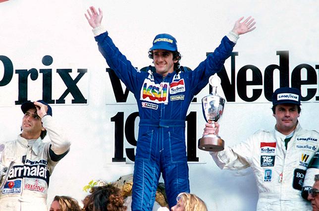 Подиум Гран При Нидерландов 1981 года