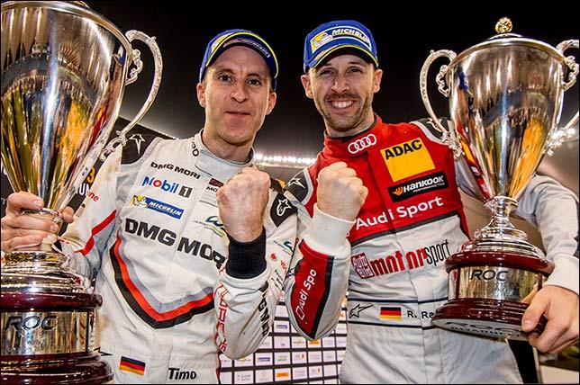Команда Германии выиграла Кубок наций ROC!