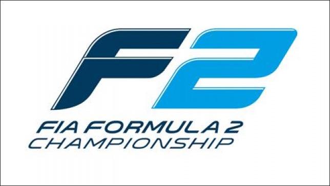 Логотип Формулы 2