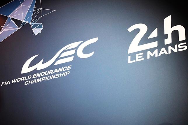 Объявлен список участников чемпионата мира FIA WEC