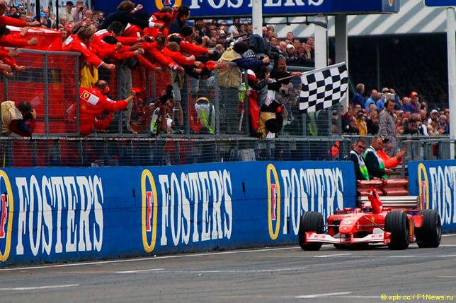 Михаэль Шумахер выигрывает Гран При Великобритании 2002 года