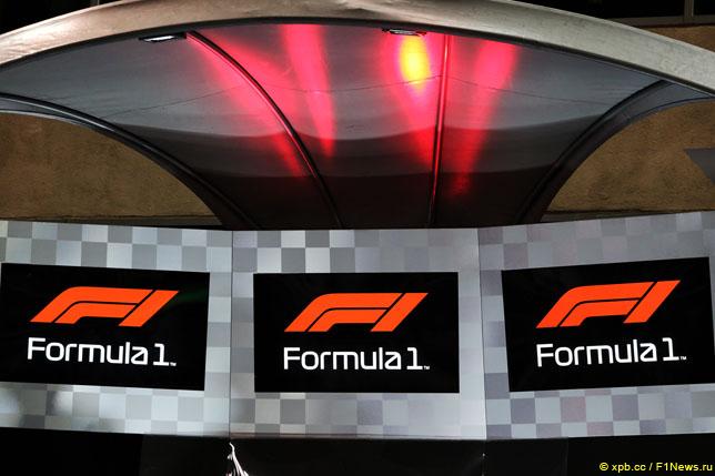 Логотип Формулы 1