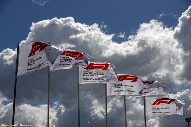 Флаги Формулы 1
