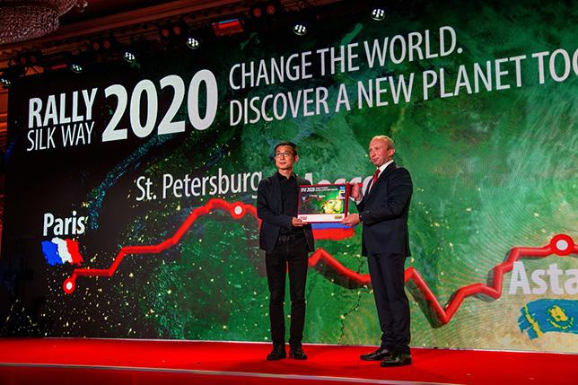 «Шёлковый путь-2020» пройдёт между Парижем и Пекином