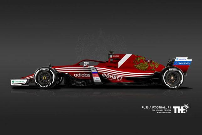 Машина Формулы 1 в цветах сборной России по футболу. Дизайн: Тим Холмс