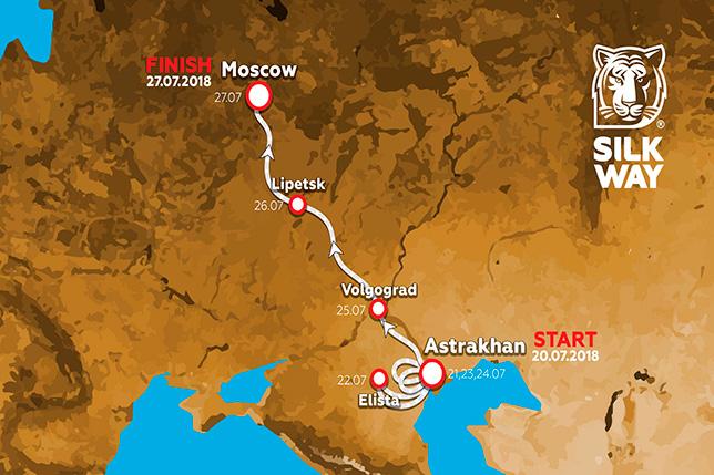 Международное ралли «Шелковый путь» стартовало вАстрахани