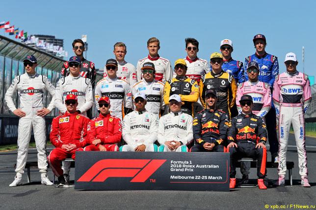 Гонщики перед началом сезона