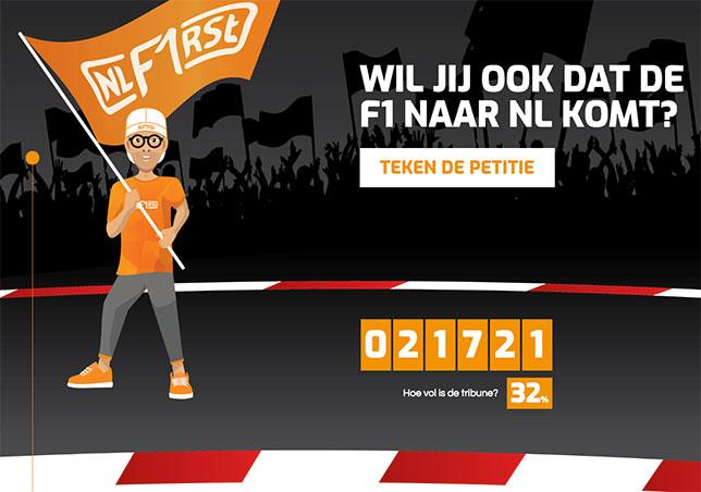 Скриншот главной страницы сайта, где идёт сбор подписей в поддержку Гран При Голландии