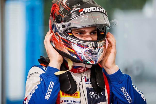 GP3: Бекманн завоевал поул в Монце