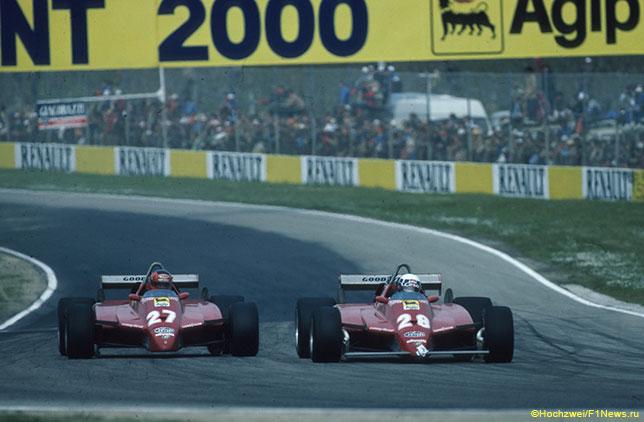Борьба Жиля Вильнёва и Дидье Пирони на трассе Гран При Сан-Марино, 1982 год