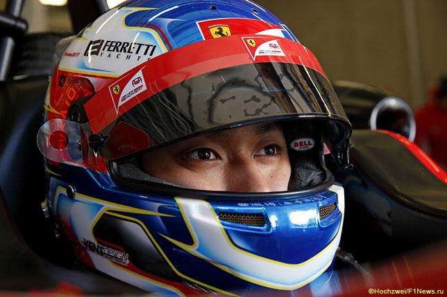 Ф3: Квалификацию в Хоккенхайме выиграл Гуан Ю Чжоу