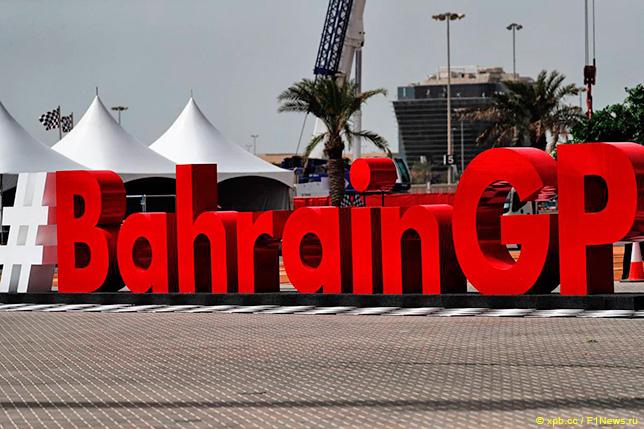Смотреть Гран-при Бахрейна 2019. Формула 1 видео