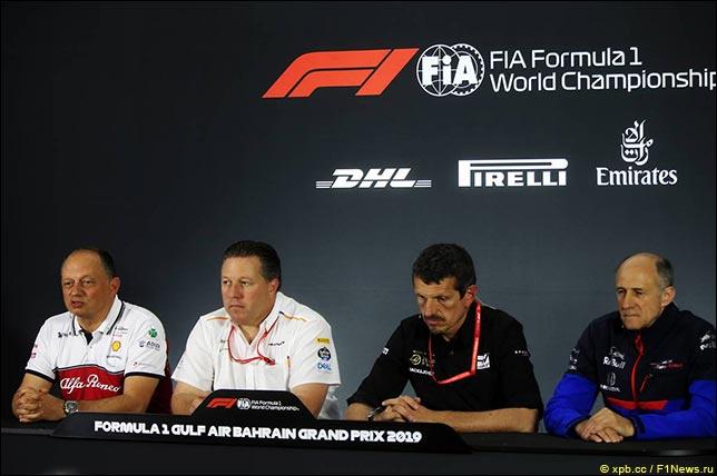 巴林大奖赛:新闻