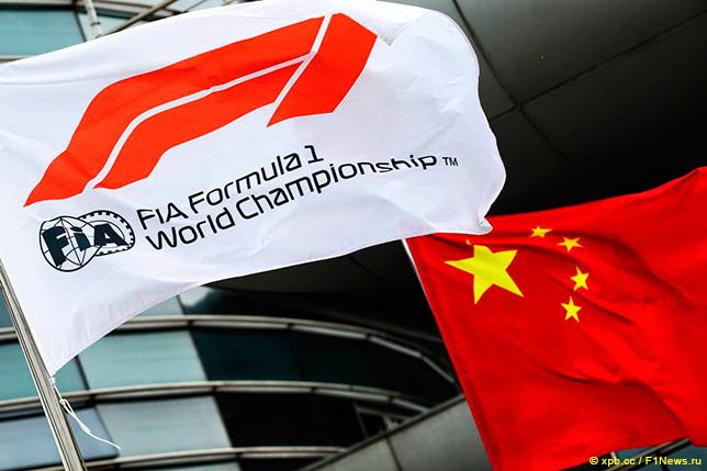 中国大奖赛:预览阶段