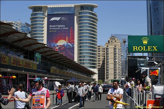 大奖赛阿塞拜疆:评论意见阶段