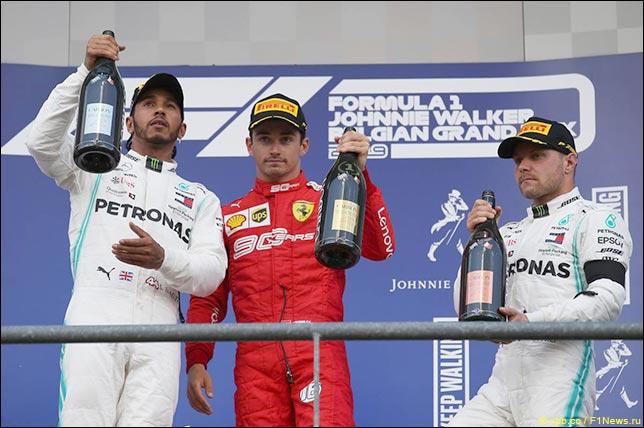 Подиум Гран При Бельгии