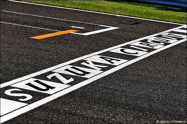 Стартовое поле Гран При Японии 2019