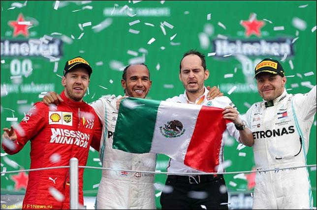 Подиум Гран При Мексики