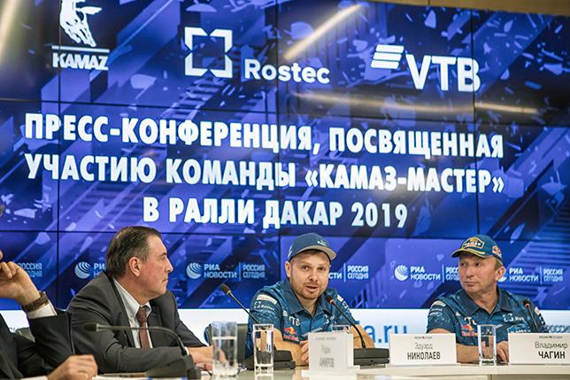 Эдуард Николаев и Владимир Чагин на пресс-конференции «КАМАЗ-мастер» в Москве