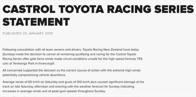 TRS: Воскресные квалификации и гонки отменены