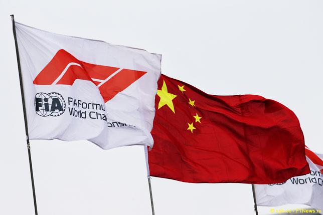 Флаги Китая и Формулы 1