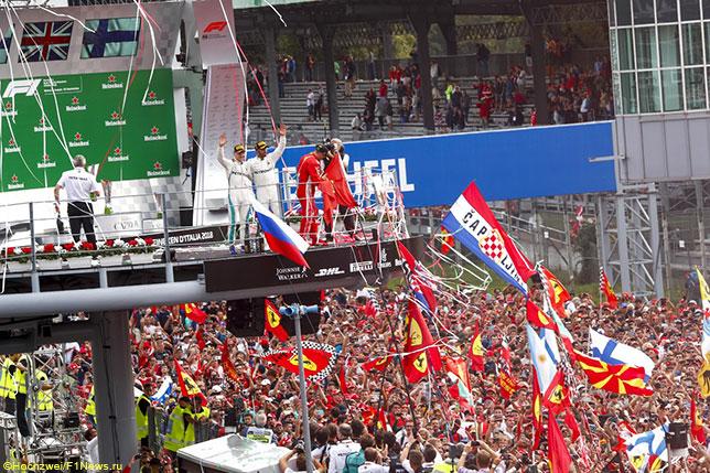 Болельщики в Монце приветствуют победителя и призёров Гран При Италии