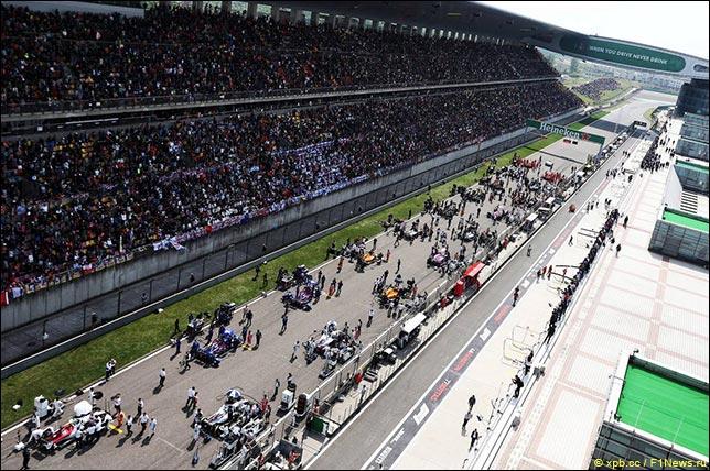 中国大奖赛:天气为比赛