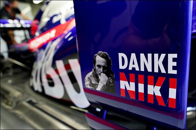 Портер Ники Лауды на машине Toro Rosso