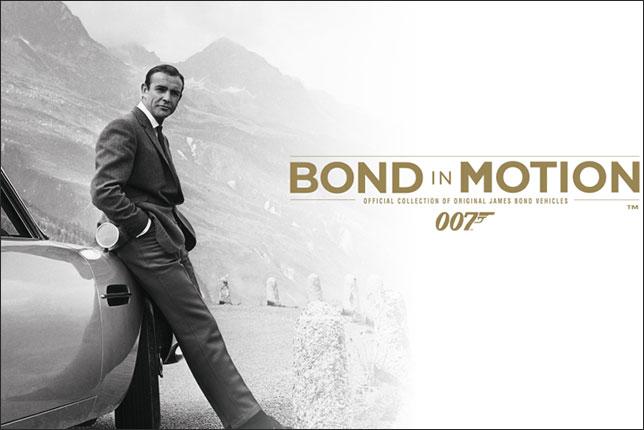 Постер, посвящённый выставке Bond in Motion, фото MGM