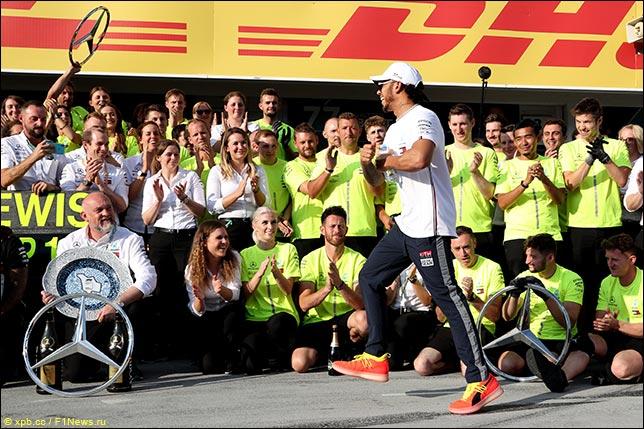 В Mercedes празднуют победу Хэмилтона