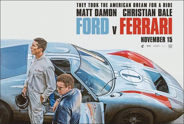 Постер, посвящённый предстоящей премьере фильма
