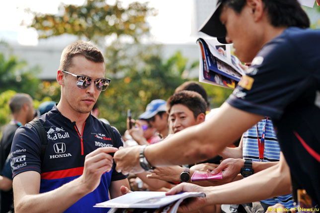 Даниил Квят раздает автографы
