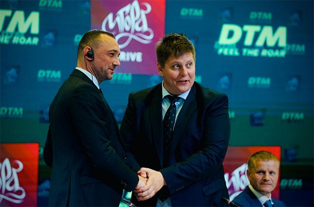 DTM вернётся в Россию в 2020 году