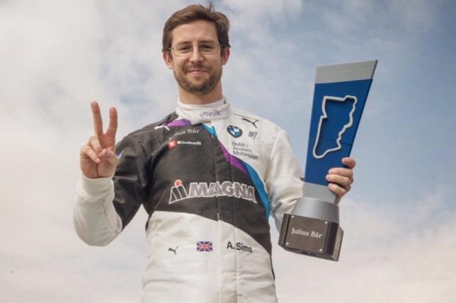 Формула E: Симс в третий раз подряд стартует с поула