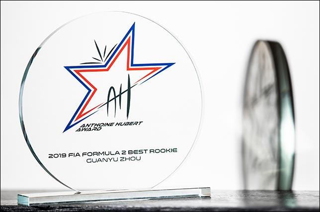 В Формуле 2 учредили приз Антуана Юбера