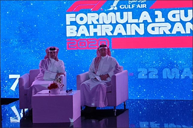 Пресс-конференция в Бахрейне