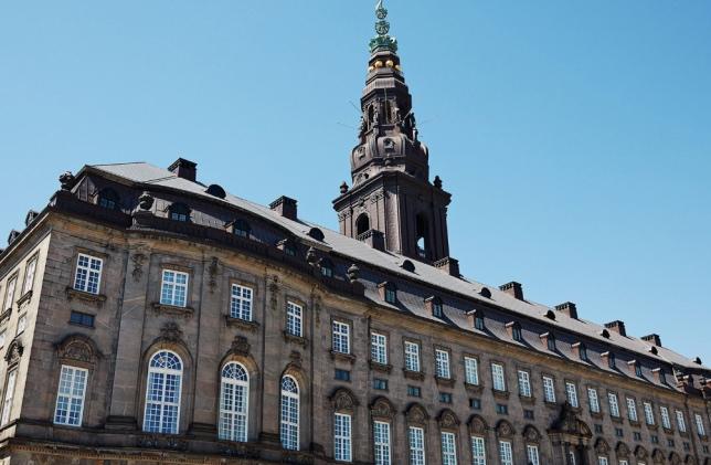 Резиденция правительства Дании