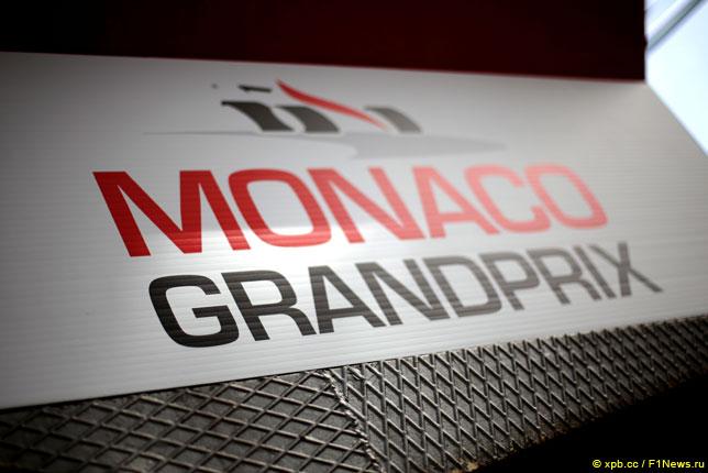 Эмблема Гран При Монако