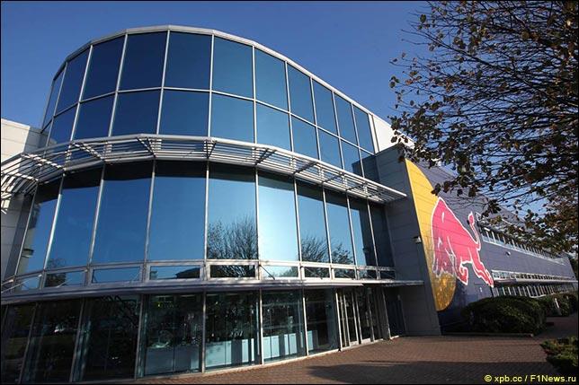 База Red Bull Racing в Милтон-Кинс