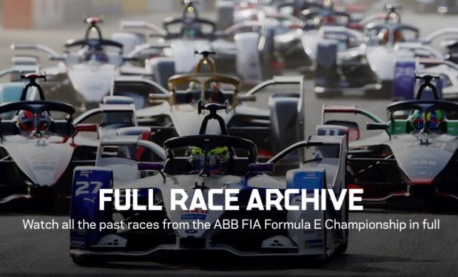 Формула E: Раскраски для детей и архив гонок для взрослых