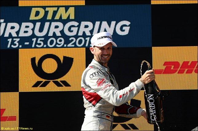 144242 - Audi покинет DTM в конце сезона
