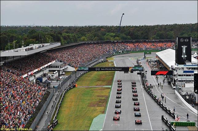 Старт Гран При Германии в Хоккенхайме