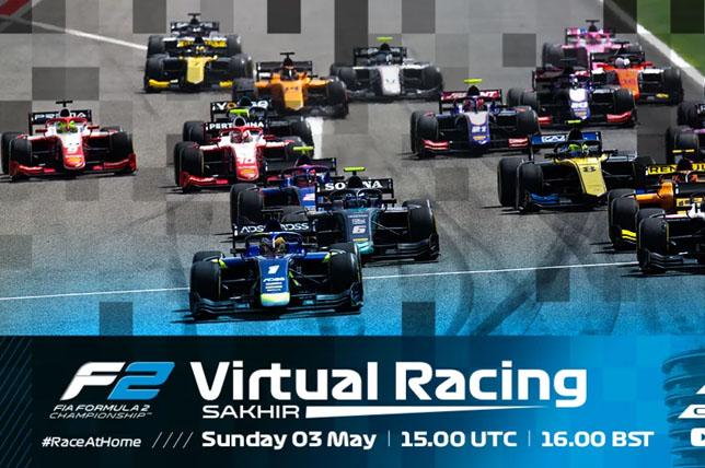 В воскресенье пройдут виртуальные гонки Ф2 и Ф3